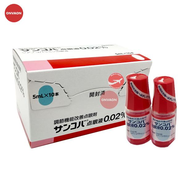 Thuốc nhỏ mắt cận thị Sancoba Nhật Bản